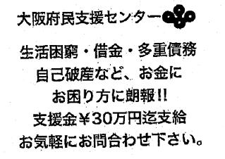 mutouroku_shiensenta.png